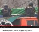Berkut officers, Institutska, 20 February 2014. These were the men that shot to kill