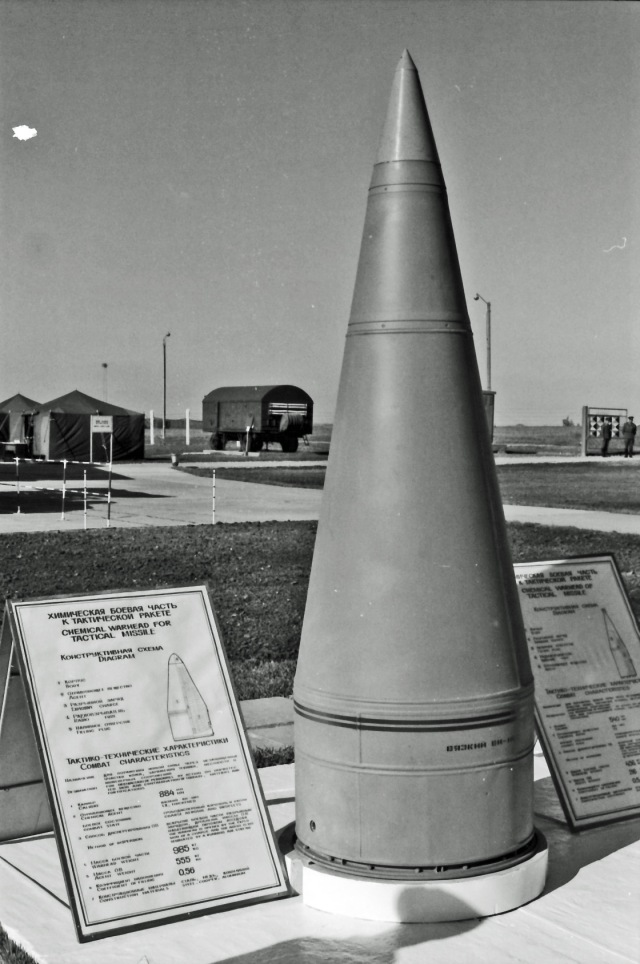 Chemical warhead for the Scud missile. Filled with 555 kilograms of persistent VX nerve gas. Lethal dose (LD50) = 10 mg